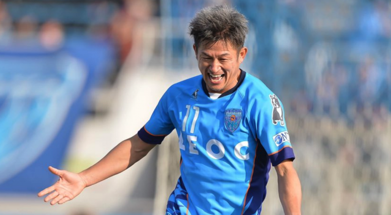 He will play for 1 more year at least. YokohamaFC