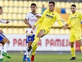 El Villarreal B espera llevarse los tres puntos. VillarrealCF
