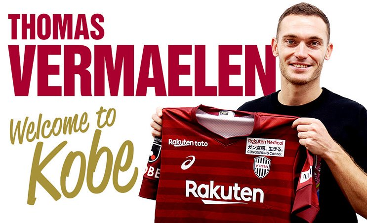 Vermaelen is the fourth Barca player to move to Vissel Kobe. VisselKobe