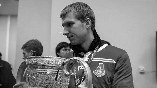 Innokenti Samojvalov of Lokomotiv Moscow has died at home. FCLM