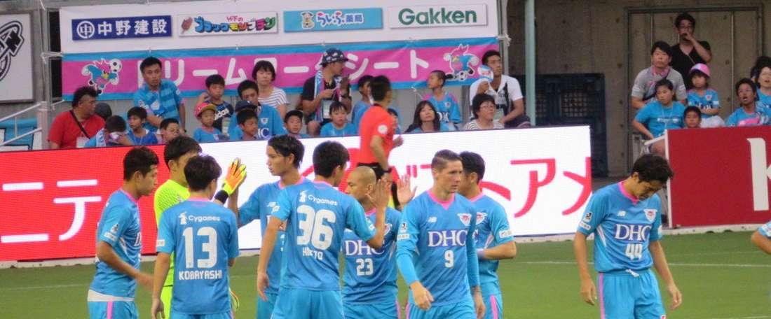 El Sagan Tosu se impuso por 1-0 ante el Cerezo Osaka. Twitter/WebFTorres