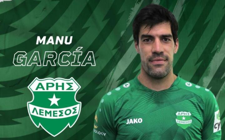 Manu García iniciará una nueva etapa en Chipre. ArisLimassolFC