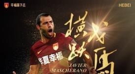 Mascherano vai mesmo jogar na China. Hebei
