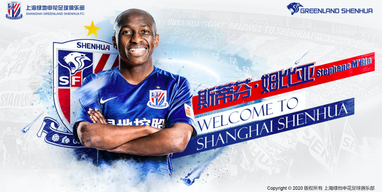 El Shanghai Shenhua presentó a Stéphane M'Bia. ShanghaiShenhua