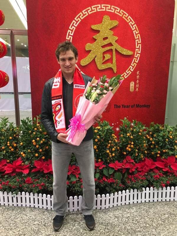 Nikica Jelavic officially joins Chinese second division team Beijing Renhe. Twitter