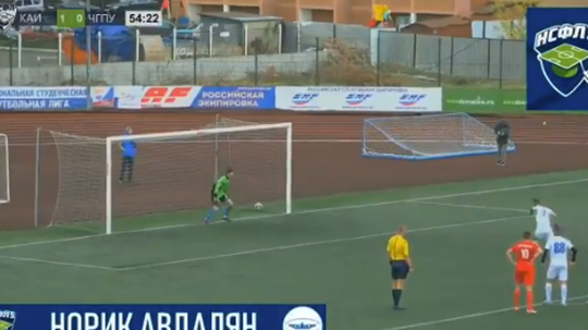 Norik Avdalyan scored an incredible backward somersault penalty. Screenshot/Twitter