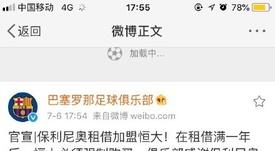 Paulinho is seemingly set to return to China. Twitter