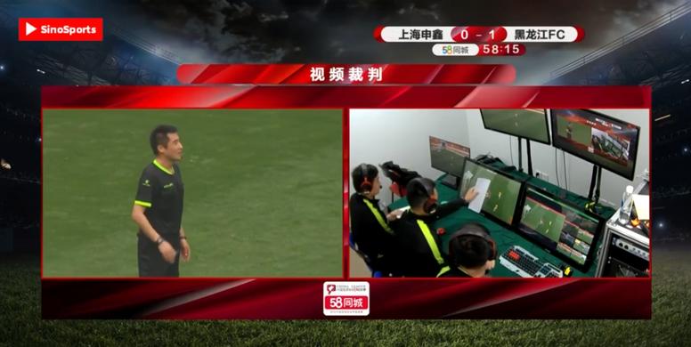 La tecnología no despeja las dudas. Captura/SinoSports