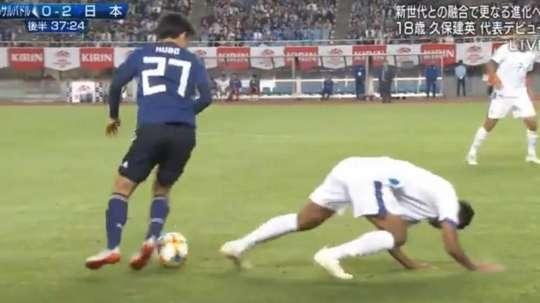 Kubo a débuté avec l'équipe nationale japonaise à l'âge de 18 ans. Capture