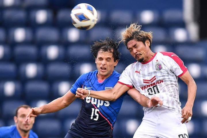 Cerezo Osaka advance as group winners. AFP