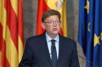 La Generalitat Valenciana crea una estrategia de vacunación. EFE